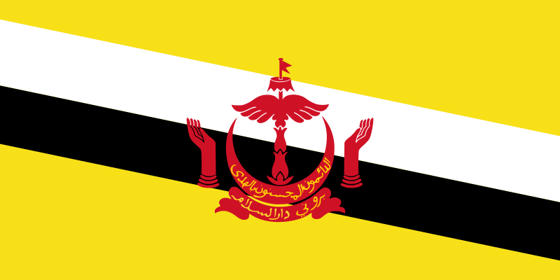 Nationalflagge Brunei