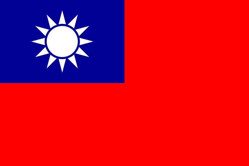 Nationalflagge der Republik China (Taiwan)